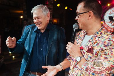 Super ПЯТНИЦА, 6 апреля 2018 - Ресторан «Максимилианс» Екатеринбург - 44