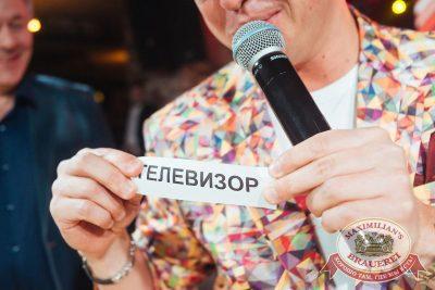 Super ПЯТНИЦА, 6 апреля 2018 - Ресторан «Максимилианс» Екатеринбург - 45