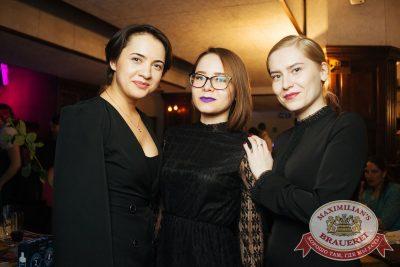 Super ПЯТНИЦА, 6 апреля 2018 - Ресторан «Максимилианс» Екатеринбург - 49