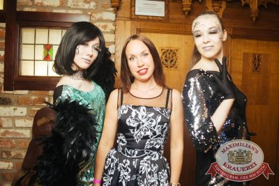 Super ПЯТНИЦА, 6 апреля 2018 - Ресторан «Максимилианс» Екатеринбург - 5