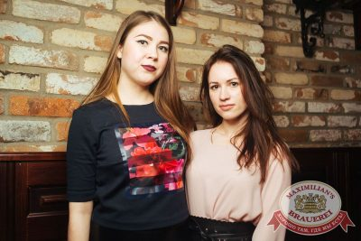 Super ПЯТНИЦА, 6 апреля 2018 - Ресторан «Максимилианс» Екатеринбург - 50