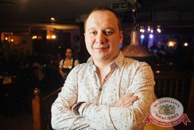 Super ПЯТНИЦА, 6 апреля 2018 - Ресторан «Максимилианс» Екатеринбург - 55