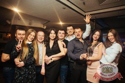 Super ПЯТНИЦА, 6 апреля 2018 - Ресторан «Максимилианс» Екатеринбург - 56