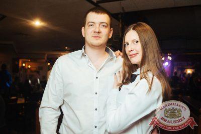 Super ПЯТНИЦА, 6 апреля 2018 - Ресторан «Максимилианс» Екатеринбург - 57