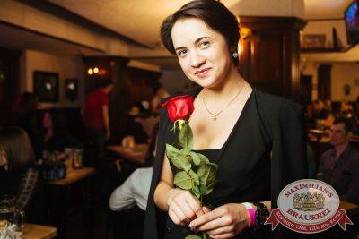 Super ПЯТНИЦА, 6 апреля 2018 - Ресторан «Максимилианс» Екатеринбург - 59