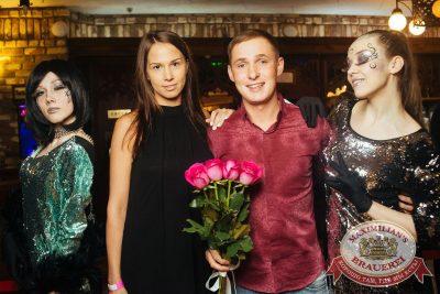 Super ПЯТНИЦА, 6 апреля 2018 - Ресторан «Максимилианс» Екатеринбург - 6