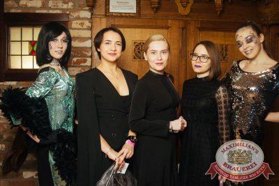 Super ПЯТНИЦА, 6 апреля 2018 - Ресторан «Максимилианс» Екатеринбург - 7
