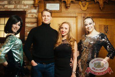 Super ПЯТНИЦА, 6 апреля 2018 - Ресторан «Максимилианс» Екатеринбург - 9