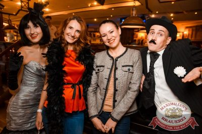 Super ПЯТНИЦА, 6 октября 2017 - Ресторан «Максимилианс» Екатеринбург - 12