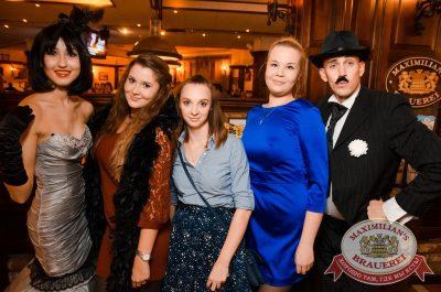 Super ПЯТНИЦА, 6 октября 2017 - Ресторан «Максимилианс» Екатеринбург - 13