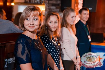 Super ПЯТНИЦА, 6 октября 2017 - Ресторан «Максимилианс» Екатеринбург - 16