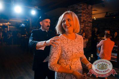 Super ПЯТНИЦА, 6 октября 2017 - Ресторан «Максимилианс» Екатеринбург - 22