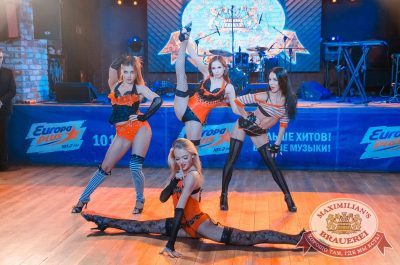 Super ПЯТНИЦА, 6 октября 2017 - Ресторан «Максимилианс» Екатеринбург - 25
