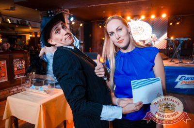 Super ПЯТНИЦА, 6 октября 2017 - Ресторан «Максимилианс» Екатеринбург - 27