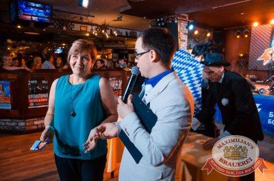 Super ПЯТНИЦА, 6 октября 2017 - Ресторан «Максимилианс» Екатеринбург - 29