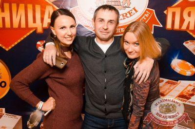 Super ПЯТНИЦА, 6 октября 2017 - Ресторан «Максимилианс» Екатеринбург - 3