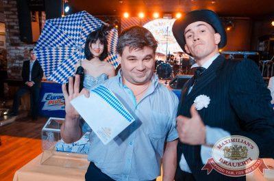 Super ПЯТНИЦА, 6 октября 2017 - Ресторан «Максимилианс» Екатеринбург - 32