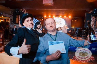 Super ПЯТНИЦА, 6 октября 2017 - Ресторан «Максимилианс» Екатеринбург - 33