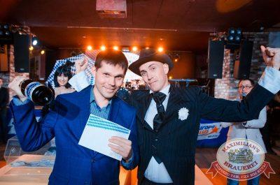 Super ПЯТНИЦА, 6 октября 2017 - Ресторан «Максимилианс» Екатеринбург - 35