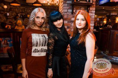 Super ПЯТНИЦА, 6 октября 2017 - Ресторан «Максимилианс» Екатеринбург - 37