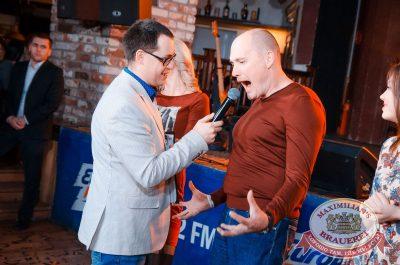 Super ПЯТНИЦА, 6 октября 2017 - Ресторан «Максимилианс» Екатеринбург - 41