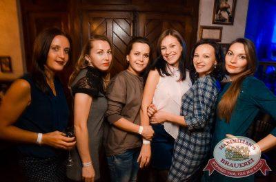 Super ПЯТНИЦА, 6 октября 2017 - Ресторан «Максимилианс» Екатеринбург - 49