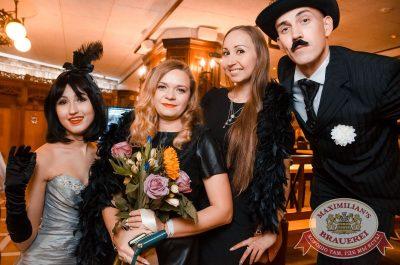 Super ПЯТНИЦА, 6 октября 2017 - Ресторан «Максимилианс» Екатеринбург - 5
