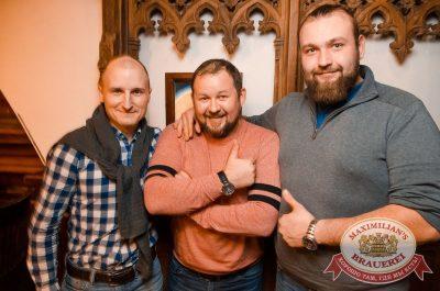 Super ПЯТНИЦА, 6 октября 2017 - Ресторан «Максимилианс» Екатеринбург - 54