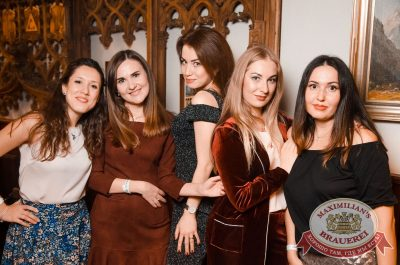Super ПЯТНИЦА, 6 октября 2017 - Ресторан «Максимилианс» Екатеринбург - 56