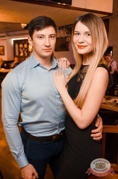 Super ПЯТНИЦА, 6 октября 2017 - Ресторан «Максимилианс» Екатеринбург - 57