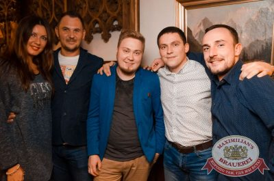 Super ПЯТНИЦА, 6 октября 2017 - Ресторан «Максимилианс» Екатеринбург - 58