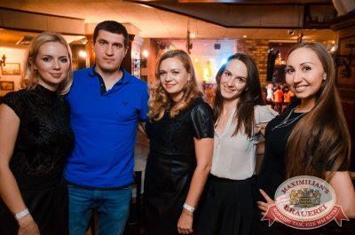 Super ПЯТНИЦА, 6 октября 2017 - Ресторан «Максимилианс» Екатеринбург - 61