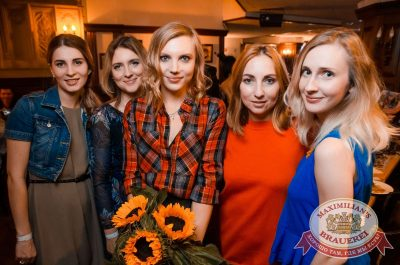 Super ПЯТНИЦА, 6 октября 2017 - Ресторан «Максимилианс» Екатеринбург - 62