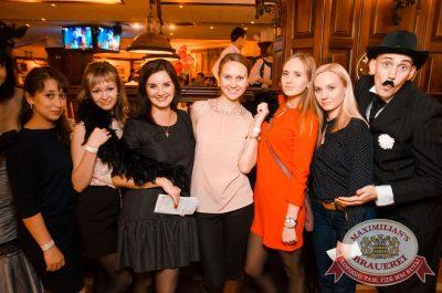 Super ПЯТНИЦА, 6 октября 2017 - Ресторан «Максимилианс» Екатеринбург - 64