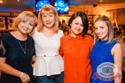 Super ПЯТНИЦА, 6 октября 2017 - Ресторан «Максимилианс» Екатеринбург - 65