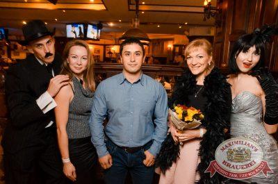 Super ПЯТНИЦА, 6 октября 2017 - Ресторан «Максимилианс» Екатеринбург - 9