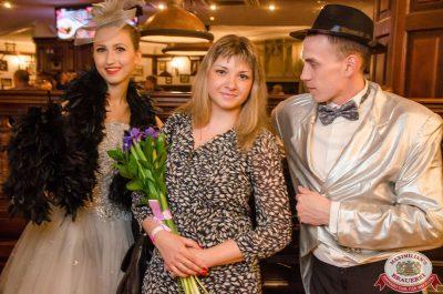 Super ПЯТНИЦА, 7 июля 2017 - Ресторан «Максимилианс» Екатеринбург - 00003
