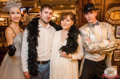Super ПЯТНИЦА, 7 июля 2017 - Ресторан «Максимилианс» Екатеринбург - 00005