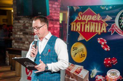 Super ПЯТНИЦА, 7 июля 2017 - Ресторан «Максимилианс» Екатеринбург - 00008