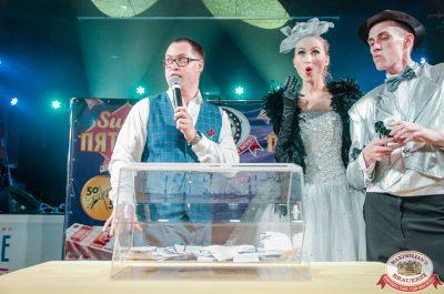 Super ПЯТНИЦА, 7 июля 2017 - Ресторан «Максимилианс» Екатеринбург - 00009