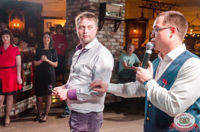 Super ПЯТНИЦА, 7 июля 2017 - Ресторан «Максимилианс» Екатеринбург - 00013