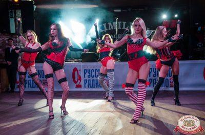 Super ПЯТНИЦА, 7 июля 2017 - Ресторан «Максимилианс» Екатеринбург - 00020