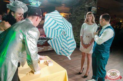 Super ПЯТНИЦА, 7 июля 2017 - Ресторан «Максимилианс» Екатеринбург - 00025