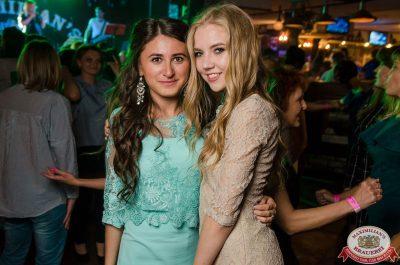 Super ПЯТНИЦА, 7 июля 2017 - Ресторан «Максимилианс» Екатеринбург - 00028