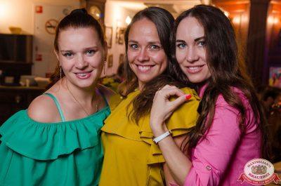 Super ПЯТНИЦА, 7 июля 2017 - Ресторан «Максимилианс» Екатеринбург - 00029