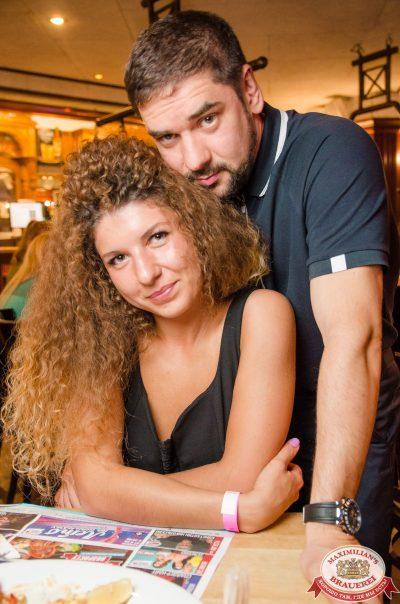 Super ПЯТНИЦА, 7 июля 2017 - Ресторан «Максимилианс» Екатеринбург - 00030