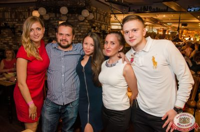 Super ПЯТНИЦА, 7 июля 2017 - Ресторан «Максимилианс» Екатеринбург - 00032