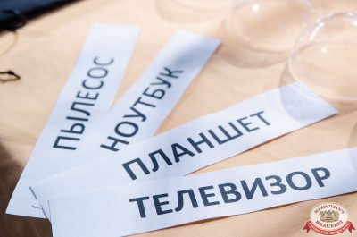 Super ПЯТНИЦА, 7 июля 2017 - Ресторан «Максимилианс» Екатеринбург - 00034