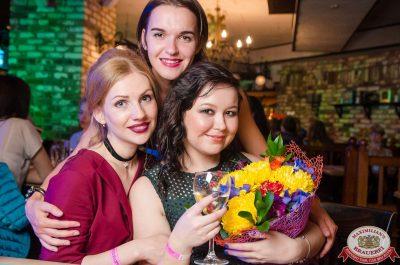 Super ПЯТНИЦА, 7 июля 2017 - Ресторан «Максимилианс» Екатеринбург - 00043
