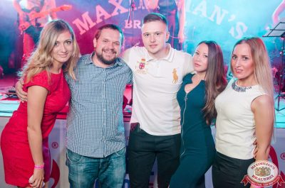 Super ПЯТНИЦА, 7 июля 2017 - Ресторан «Максимилианс» Екатеринбург - 00044